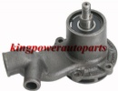 WATER PUMP FOR PERKINS U5MW0195