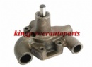 WATER PUMP FOR PERKINS U5MW0023