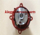WATER PUMP FOR VOLVO EC210 21247955