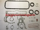 LOWER SET GASKET FOR CUMMINS QSX ISX15 OEM 4955591
