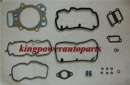 SCANIA DSC12 HEAD GASKET SET OEM 551363