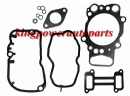 SCANIA DSC12 NEW HEAD GASKET SET OEM 1725112