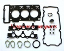 Cylinder Head Gasket Set Fits Mercedes Benz Smart M160 0.6L 0003086V003 1600160120
