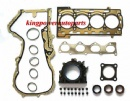 Cylinder Head Gasket Set Fits VW LAVIDA GOLF POLO PASSAT 1.4L KP-B-VO-041