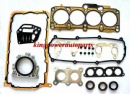 Cylinder Head Gasket Set Fits VW SAGITAR 1.6L KP-B-VO-039