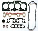 Cylinder Head Gasket Set Fits VW NEW BEETLE 2.0L HS1690