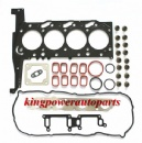 Cylinder Head Gasket Set Fits FORD TRANSIT 2.4L 53018800