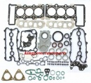 Cylinder Head Gasket Set Fits VW AUDI C6 A4 A6 2.4L 02-36035-01 08-38331-01