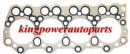 CYLINDER HEAD GASKET FOR MITSUBISHI 4D36 ME011111B