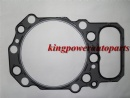 CYLINDER HEAD GASKET FOR MITSUBISHI S6R S6R2 S12R S12R2 37501-12200