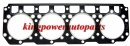 CYLINDER HEAD GASKET FOR MITSUBISHI 8DC11 ME084081