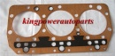 CYLINDER HEAD GASKET FOR DAF 2800 30-026911-00