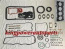 FULL CYLINDER HEAD GASKET SET FOR IVECO 4CYL 2830919
