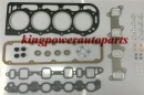 CYLINDER HEAD TOP GASKET SET FOR FORD 5000 NEW HOLLAND CNH EM070SB