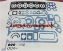 FIAT TRACTOR 1180 IVECO 8065.04 FULL GASKET SET OEM 1940039