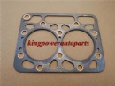 CYLINDER HEAD GASKET FOR KUBOTA ZB600