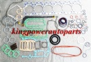 OVERHAUL FULL GASKET KIT FOR HINO EM100 04010-0154