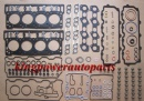 HS54579 FORD POWERSTROKE 6.0L HEAD GASKET SET WITH 20MM DOWELS