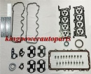 FORD EXPLORER 4.6L V8 08-11 CYLINDER HEAD GASKET SET