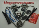 FORD F150 5.4L TIMING CHAIN KIT