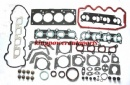 Cylinder Head Gasket Set Fits FORD 00-04 FOCUS ESCORT L4 2.0L HS9539PT CS9309-2 HS9539PT1 CS9309-2 HS54350 95-3517VR FULL SET GASKET