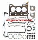 Cylinder Head Gasket Set Fits FORD FOCUS C-MAX GRAND M1DA M2DA 1.0L HS1650