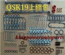 CUMMINS QSK19 UPPER GASKET SET 3804667