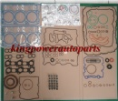 Full Set Gasket For Powerstroke V6 4.5L VT275 20mm 1850354C1