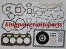 FULL SET GASKET FOR PERKINS 400 SERIES 4CYL OEM U5LC0016