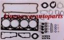 TOP SET GASKET FOR PERKINS U5LT0046