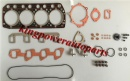 TOP SET GASKET FOR PERKINS 700 U5LT0342